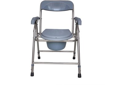 Chaise De Toilette Pliante Chaise De Douche Commode Siège Handicap Pot Potty Tabouret Maison