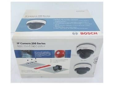 Caméra vidéo couleur IP intérieure Ø 135mm avec objectif fixe et bloc dalim 12V Mini-dôme série 200 BOSCH NDC-255-P