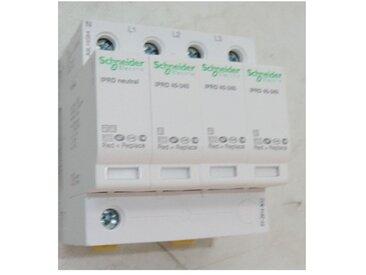 Parafoudre modulaire 3P+N 40kA 340V avec report à distance cartouche débrochable iPRD40r Acti9 SCHNEIDER ELECTRIC A9L16564