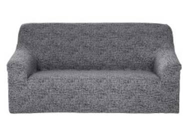 Housse canapé 2 placesgris  Housse chinée bi-extensible fauteuil canapé